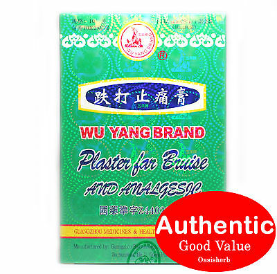 Wu Yang Brand Plaster For Bruise And Analgesic  New