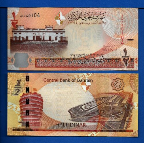 Bahrain P-New 1/2 Dinar Year 2017 Unciruclated Banknote Asia