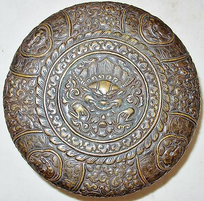 """6.9"""" Antique Chinese or Tibetan Gold Gilt Bronze Repousse Round Box with Beast"""