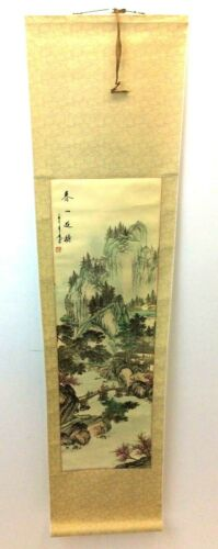 Vintage Mystery Estate Find Chinese Imperial Style Scroll Signed Print Art