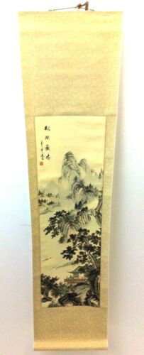 Vintage Mystery Estate Find Chinese Imperial Style Scroll Signed Print Artwork