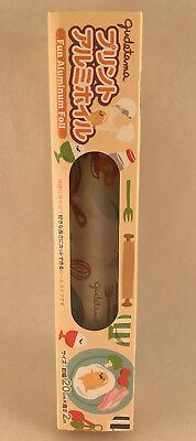 NEW 1 box of Gudetama Aluminium Foil - Japanese Lazy Egg Design Sanrio Daiso