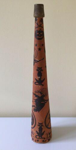 "Vintage Marks Bros Boston Halloween Horn Noisemaker Cardboard Paper Witch ~ 15"""