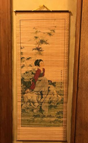 Vintage Slatted Bamboo Asian Scroll Wall Hanging GEISHA ON ELEPHANT
