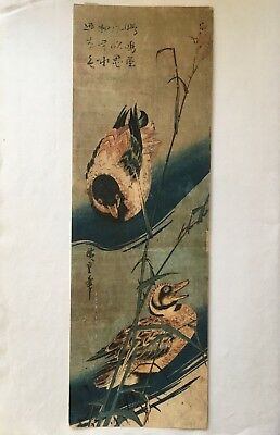 Hiroshige, Japanese Woodblock Print, Bird and Flower, Ukiyo-e