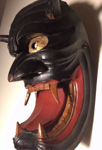 Danced, Patina, Antique, ca1900s, Japanese Wooden - Menburyu Mask Furyu Parade