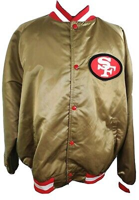 Vtg 1980's San Francisco 49ers Nylon Satin Spell Out Chalk Line Jacket 2XL Rare