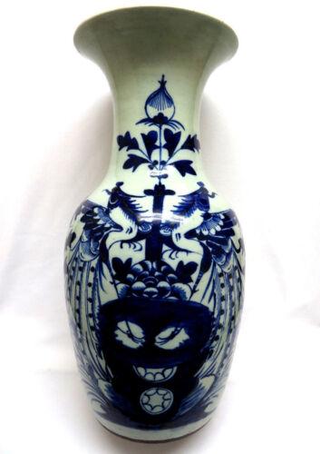 "Antique Chinese 17"" Celadon & Cobalt Porcelain Vase"