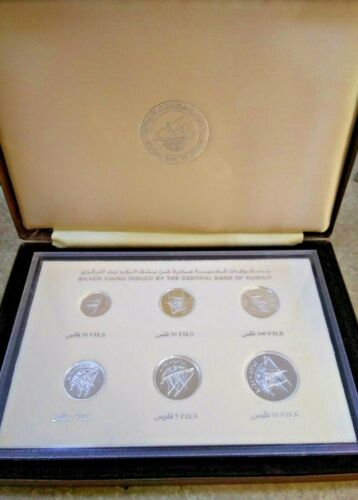 1987 Bank of Kuwait Sterling Silver Proof Set, Complete Set of 6 Coins