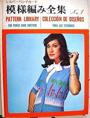 1973 VTG Knitting Mashine Pattern Library For Punch Card Knitters Book #1  Japan