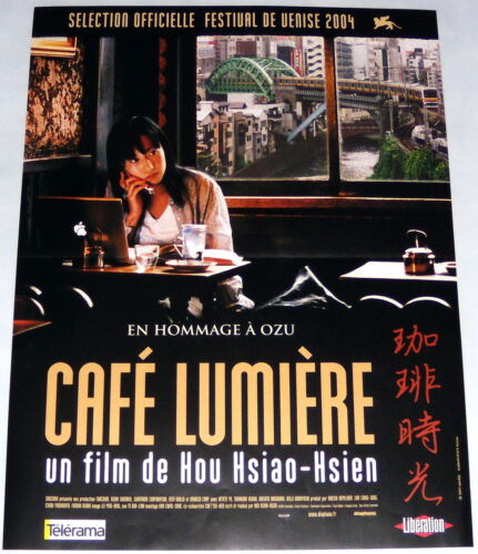 CAFE LUMIERE 珈琲時光 Yo Hitoto Taiwan Tokyo Hou Hsiao Hsien 侯孝賢 SMALL french POSTER