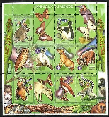 Malagasy Stamp 1416  - Fauna