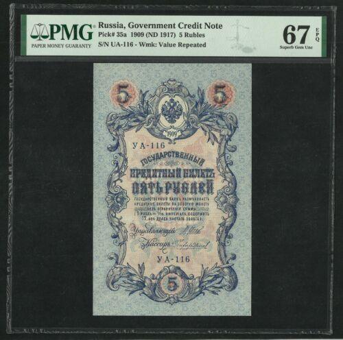 Russia : 5 Rubles 1909 (ND 1917) ; PMG : Superb Gem UNC 67 ; EPQ