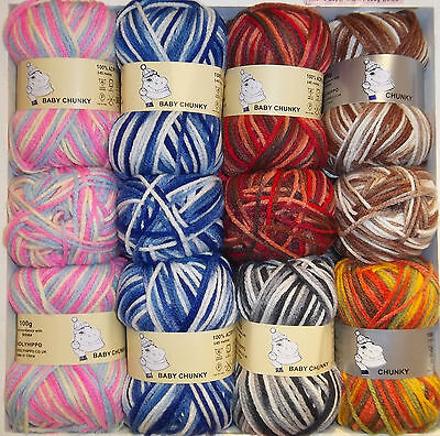 Woolyhippo Quality Chunky Random 100% Acrylic Wool 100g Knitting Crochet Yarn