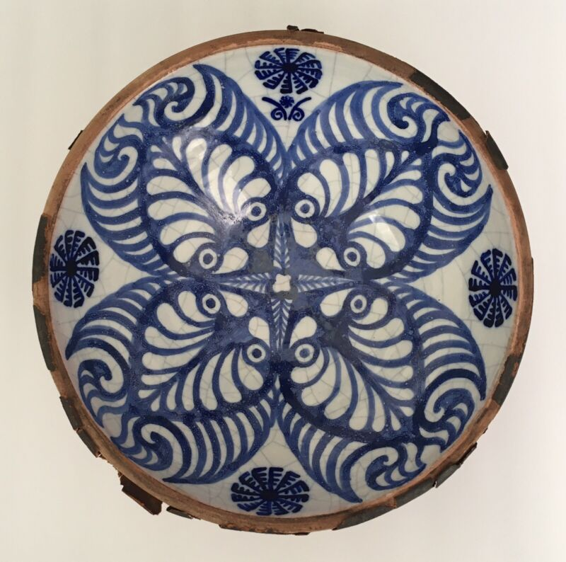 """vtg Persian pottery 9 3/4"""" bowl blue white fish design leather wrapped exterior"""