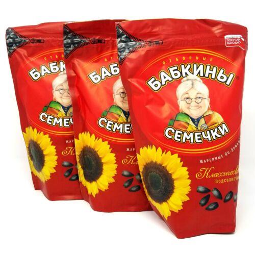 3 PACK DEAL - 500g BABKINY Russian Roasted Sunflower Seeds - Unsalted - Semechki
