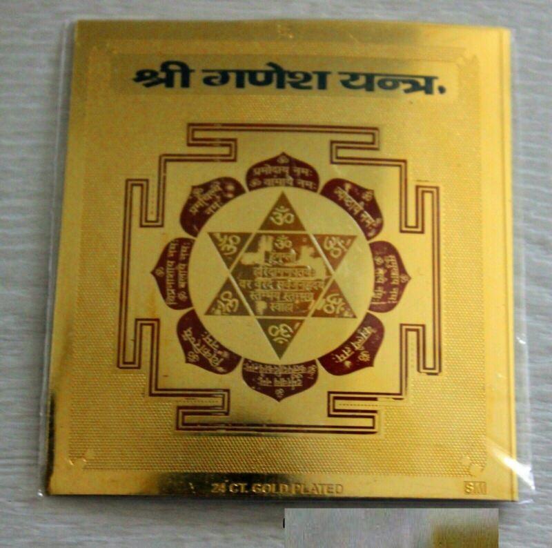 Sri Shri Ganpati Ganesha premium Yantra Yantram Chakra Shree Ganesh Energised
