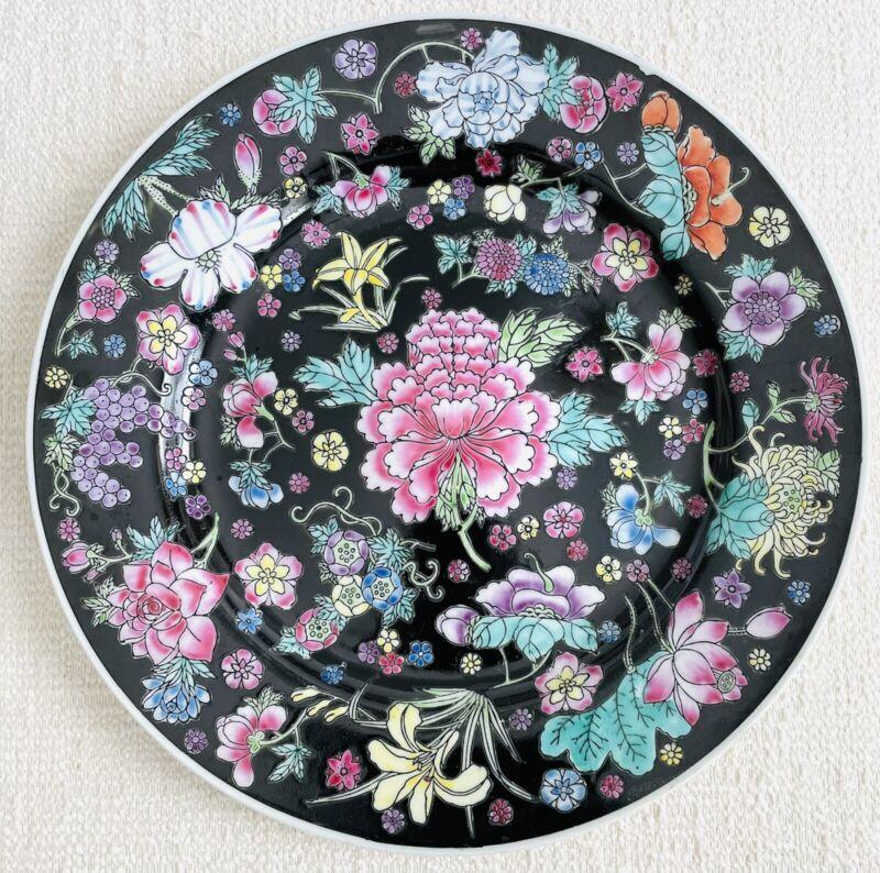 Zhongguo Jingdezhen China Famille Noir Dinner Plate Black Floral LAST ONE