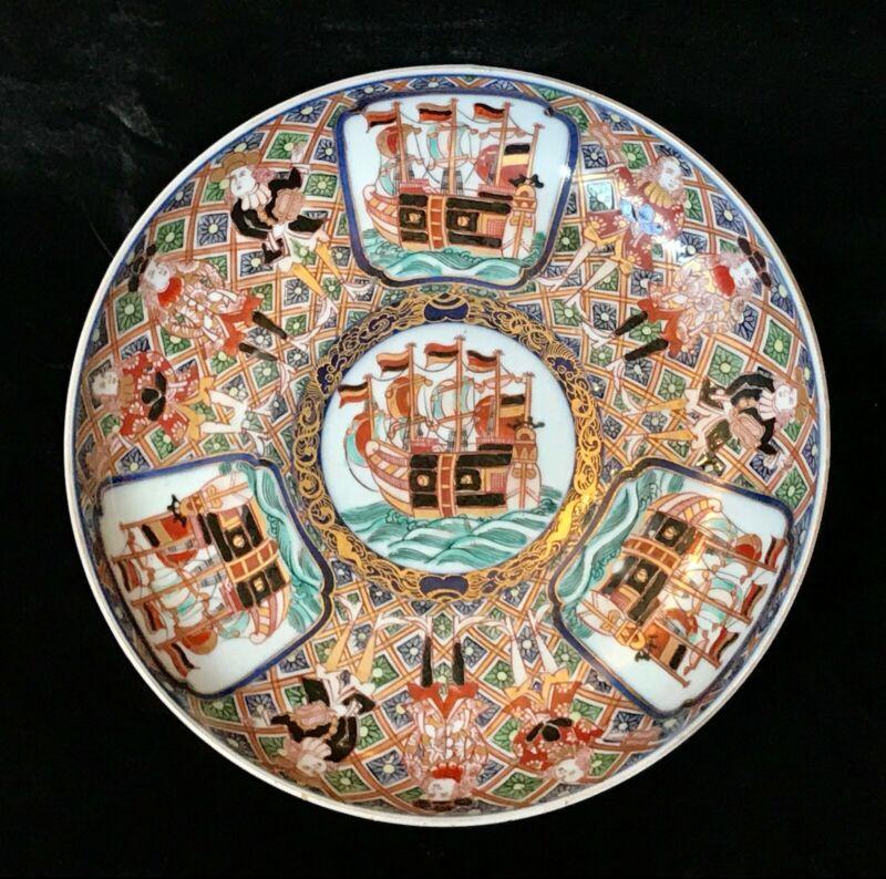 Historic 18th C Edo Pd. Signed Gilded Enamel Porcelain Imari Black Ships Japan