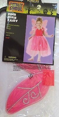 Sparkle Pixie Wings - girls NEW HALLOWEEN WINGS one size PINK sparkle FAIRY PIXIE COSTUME ACCESSORY @@