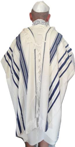 """Kosher Tallit Talis Prayer Shawl 100% Wool 51X71""""/130x180cm Blue&silver stripes"""