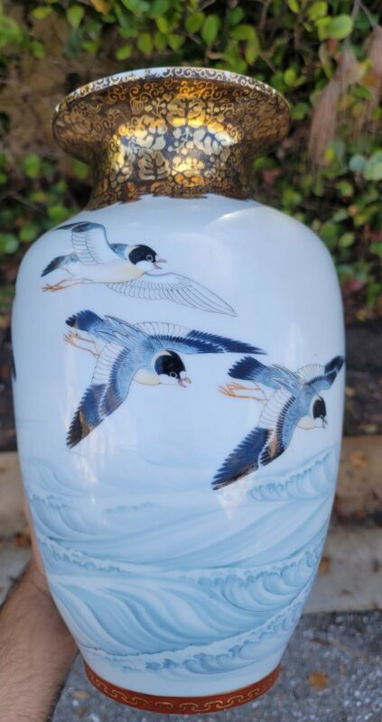 Antique Japanese Hand Painted Porcelain Vase Ocean Birds