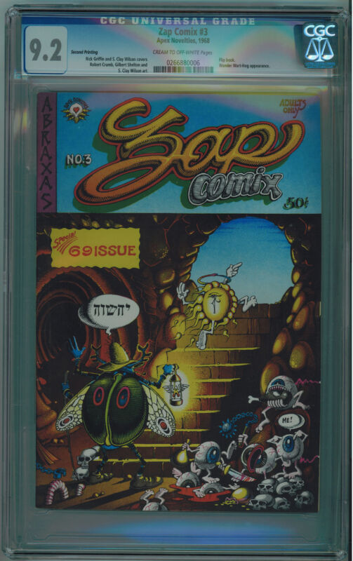 ZAP #3 CGC 9.2 CRUMB AND SHELTON ART HIGH GRADE 2ND PRINT CR/OW PGS SILVER AGE