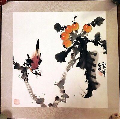 Blumen und Vogel - CHINA Tuschenmalerei - HAND GEMALT SIGNISIERT 49cm x 49cm