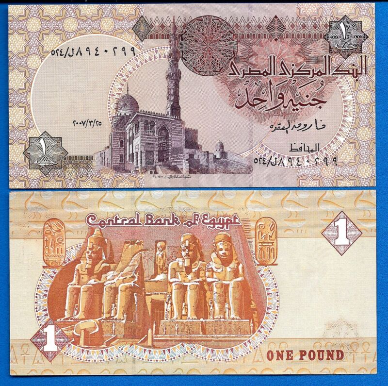 Egypt P-50 One Pound Year 2007 Uncirculated Banknote Africa