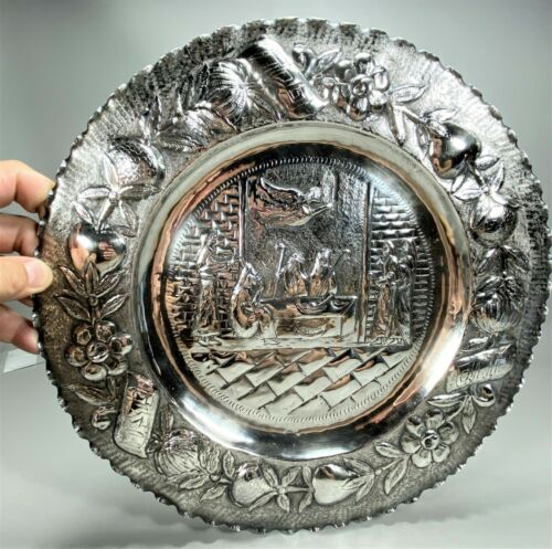 """14"""" Sterling Silver Repousse Judaica Figural Dinner Scene Passover Seder Plate"""