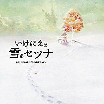 Original Sound Track Nintendo Switch IKENIE TO YUKI NO SETSUNA I Am Setsuna New
