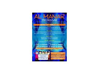 Al manar madrasa for teaching quran, arabic  and islamic studies for children.