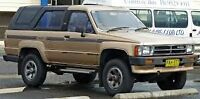 wanted 1970 to 1995 toyotas any condition