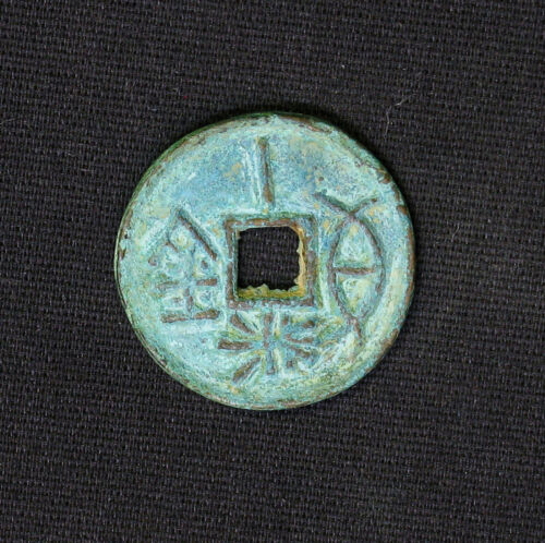 Unknown Ancient China Cash Charm or Coin 3.7g 23mm Wu Zhu?