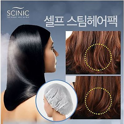 1 PACK,cinic hair care steam mask,nourishing for damaged hair,radiance coating
