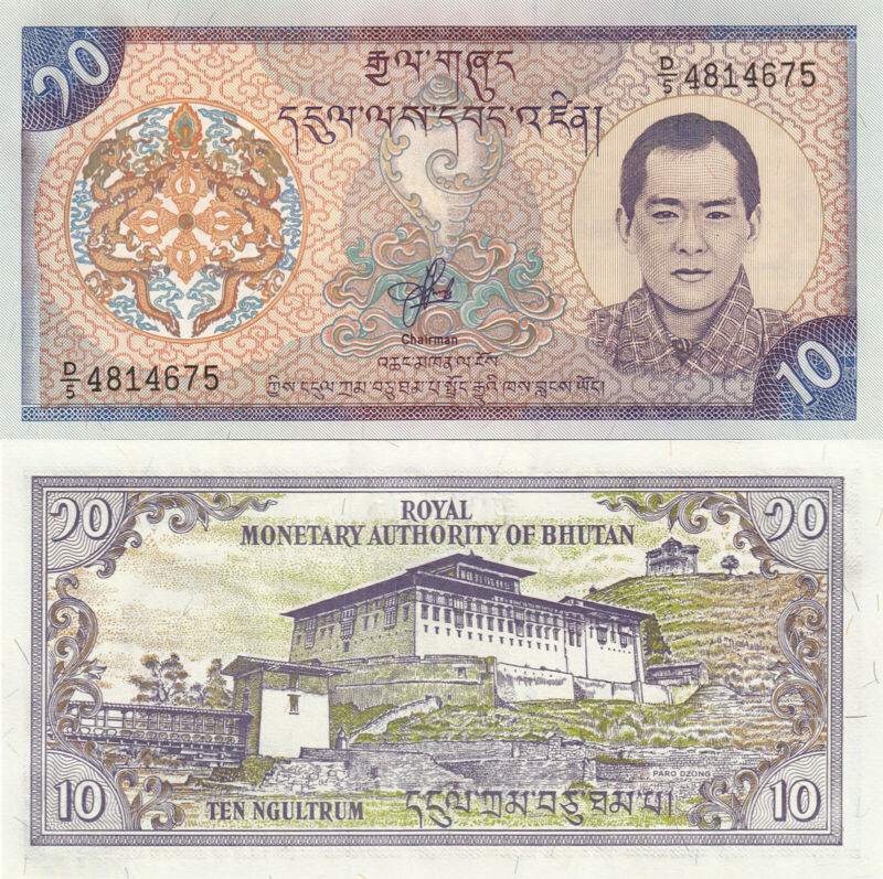 Bhutan 10 Ngultrum (2000) - King/Palace/p22 UNC