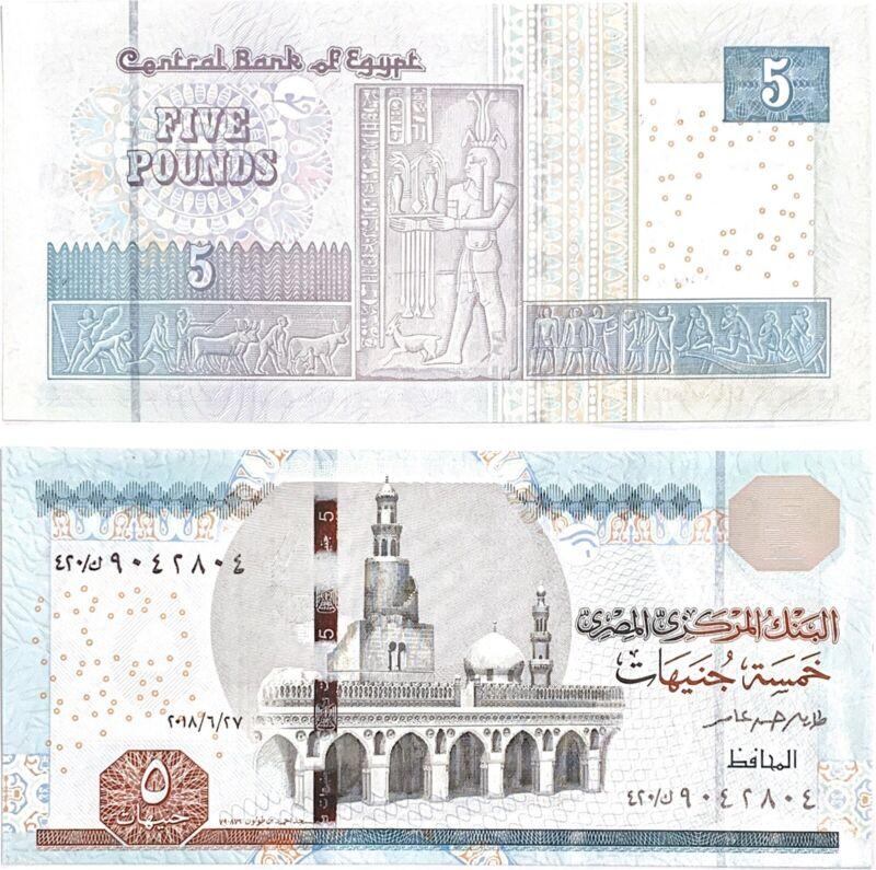 2017 Egypt 5 LE Pounds Uncirculated Crisp Egyptian Note