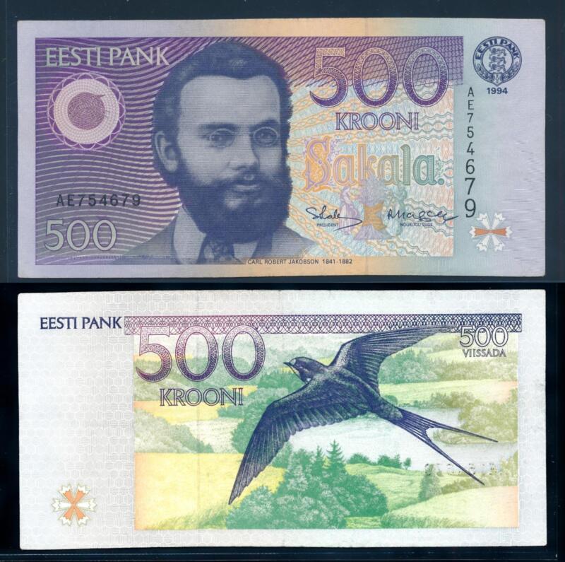 [90893] Estonia 1994 500 Krooni Bank Note RARE XF P80a
