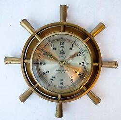Vintage 12 Brass Brassom Quartz SHIP'S CLOCK USA Wheel Wall Nautical