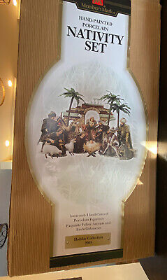 Members Mark 2005 RARE Nativity Set Hand Painted Porcelain Figurines Complete
