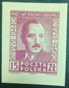POLAND-STAMPS Fi496 Sc455 Mi531 - July Manifesto, 1949, newprint-pattern - <span itemprop=availableAtOrFrom>Reda, Polska</span> - POLAND-STAMPS Fi496 Sc455 Mi531 - July Manifesto, 1949, newprint-pattern - Reda, Polska