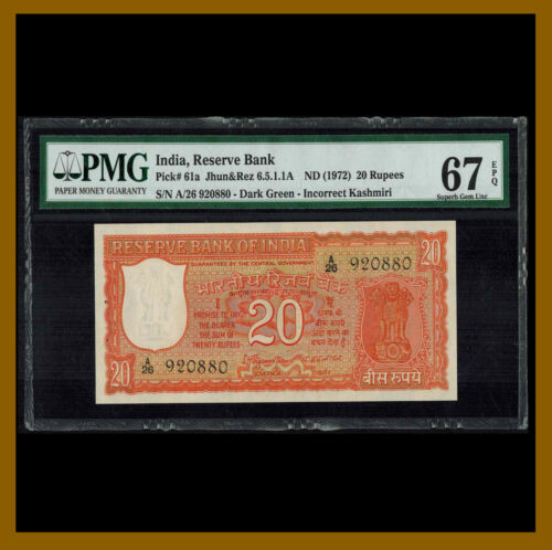 India 20 Rupees, 1972 P-61a PMG 67 EPQ Incorrect Kashmiri First Issue Unc