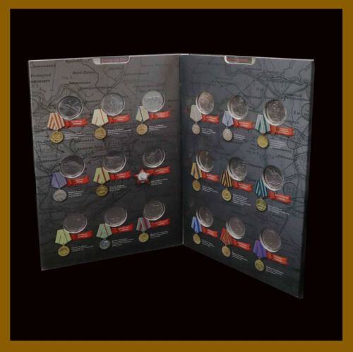 Russia 5 Rubles (18 Coin Folder Set), 2014 (2015) WWII 70th Anni. Victory, Brown