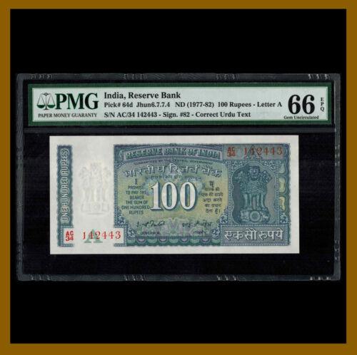 India 100 Rupees, 1977-1982 P-64d PMG 66 EPQ Correct Urdu Textx Sig #82 Unc