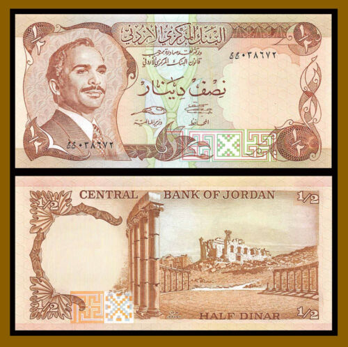 Jordan 1/2 Dinar, 1975-1992 P-17e Sig# 18 King Hussein Unc