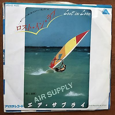 Air Supply   Lost In Love    I Dont Want To Lose You Japan 7  Vinyl 6Rs 62