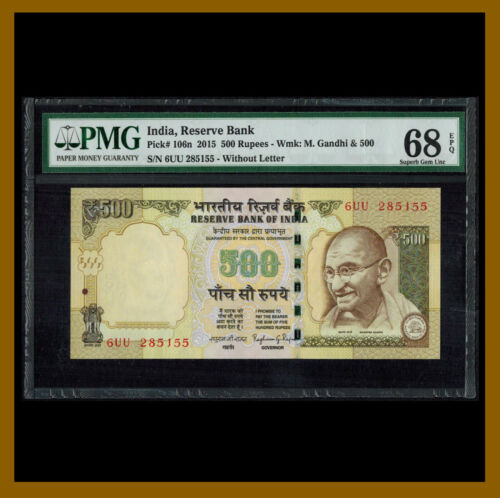 India 500 Rupees, 2015 P-106n Without Letter PMG 68 EPQ Unc