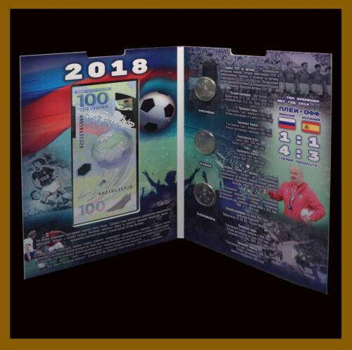 Russia 100 Rubles + 3 Full Coin Set in (Folder), 2018 FIFA World Cup Soccer Unc