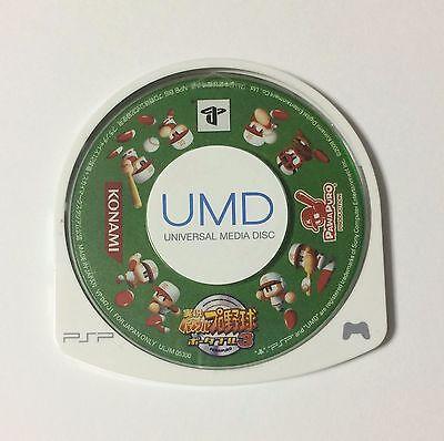 USED PSP Disc Only Jikkyo Powerful Pro Baseball Portable 3 JAPAN Pawapuro import