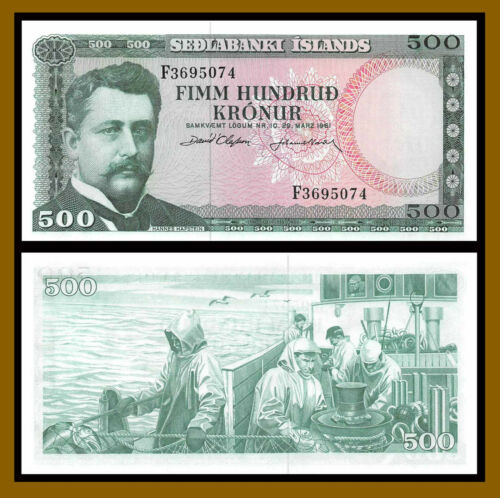 Iceland 500 Kronur, L.1961 P-45 Signature Type 1 Banknote Unc
